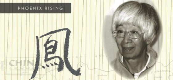 Gloria (Fung Chee) Chou